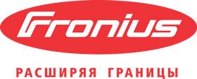 Логотип Fronius/Фрониус