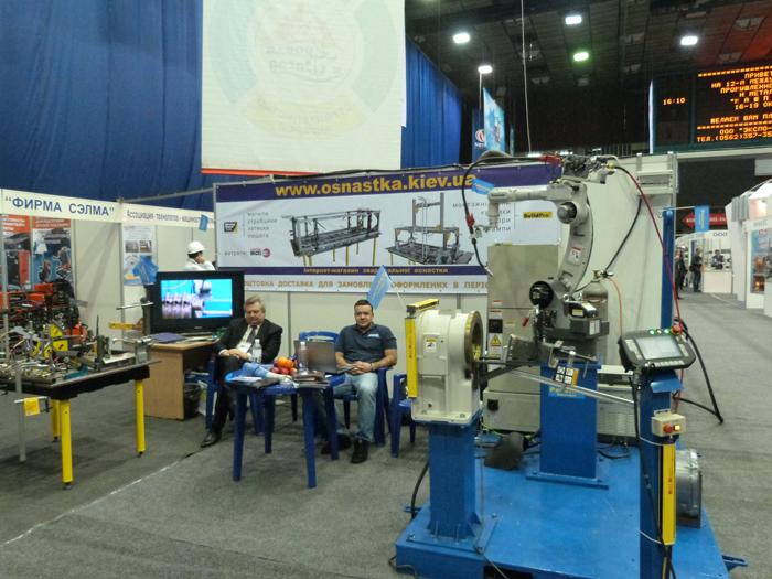 Стенд Роботикс Инженерия на выставке Машпром-2012 в Днепропетровске